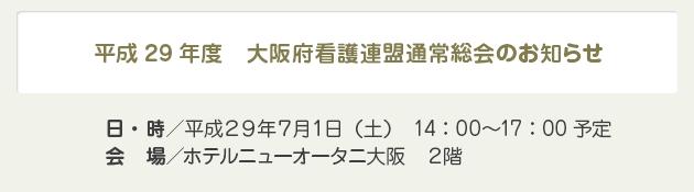 bn_soukai2